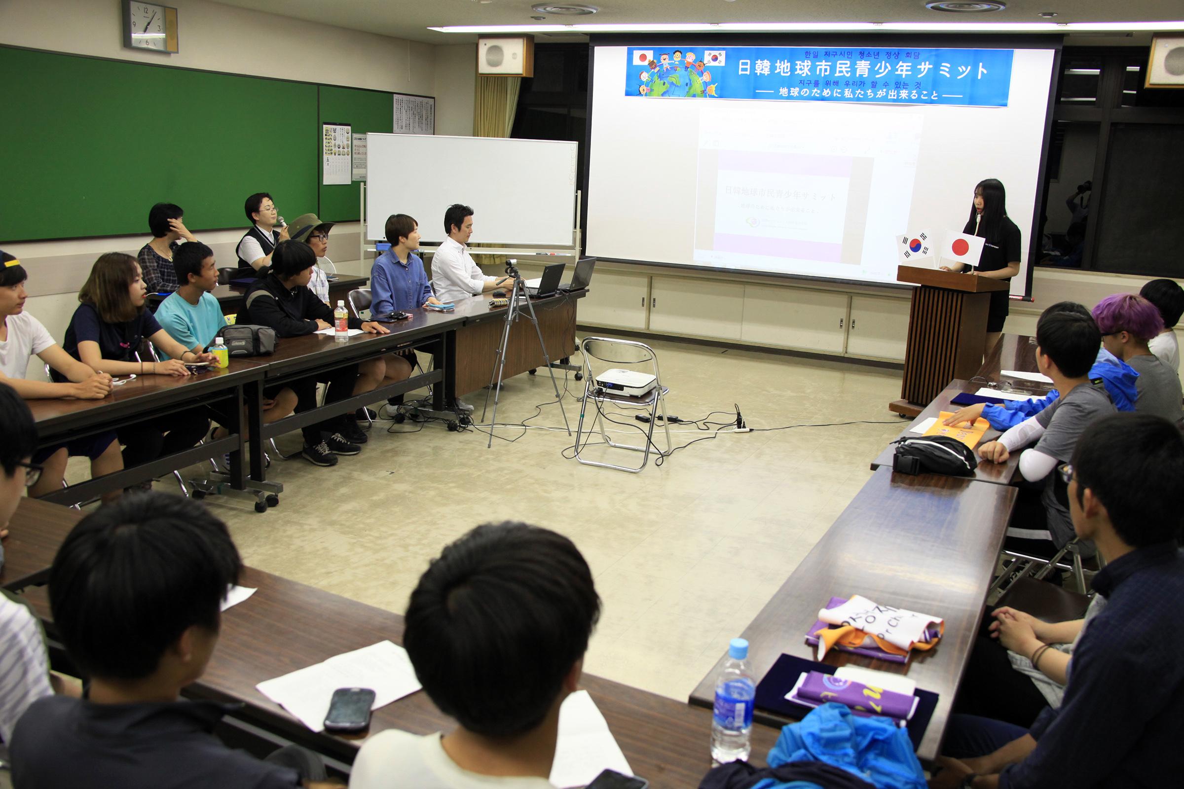 [2016 0519] JP CC 일한 지구시민 청소년 서미트 (54)